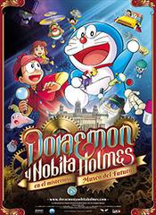 doraemon-y-nobita-holmes-en-el-misterioso-museo-del-futuro_cartel